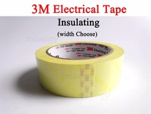 3M Electrical Insulating Polyester Film Tape for Wrapping Coils Capacitors Wire harnesses Transformers Motor Flame Retardan_220x220 3m insulating tape reviews online shopping 3m insulating tape Wire Harness Assembly at virtualis.co