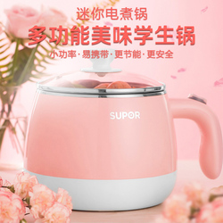 Famous Portable Electric Multi Cooker 1.5L Mini Rice Cooker Small Hot Pot Hotpot Household Porridge Noodle Cooker Pink
