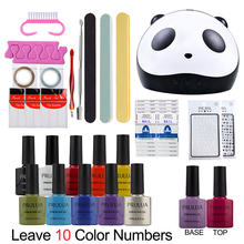 Full Manicure Set With Lamp 24/36W Gel Nail Polish Set Tools For Manicure Set For Nail 10pc Gel Polish All For Manicure Nail Art(China)
