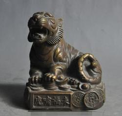 S02204 znak china posąg fengshui brąz wealth yuanbao pieniądze szczęście zodiaku tiger bestia (B0413) w Posągi i rzeźby od Dom i ogród na