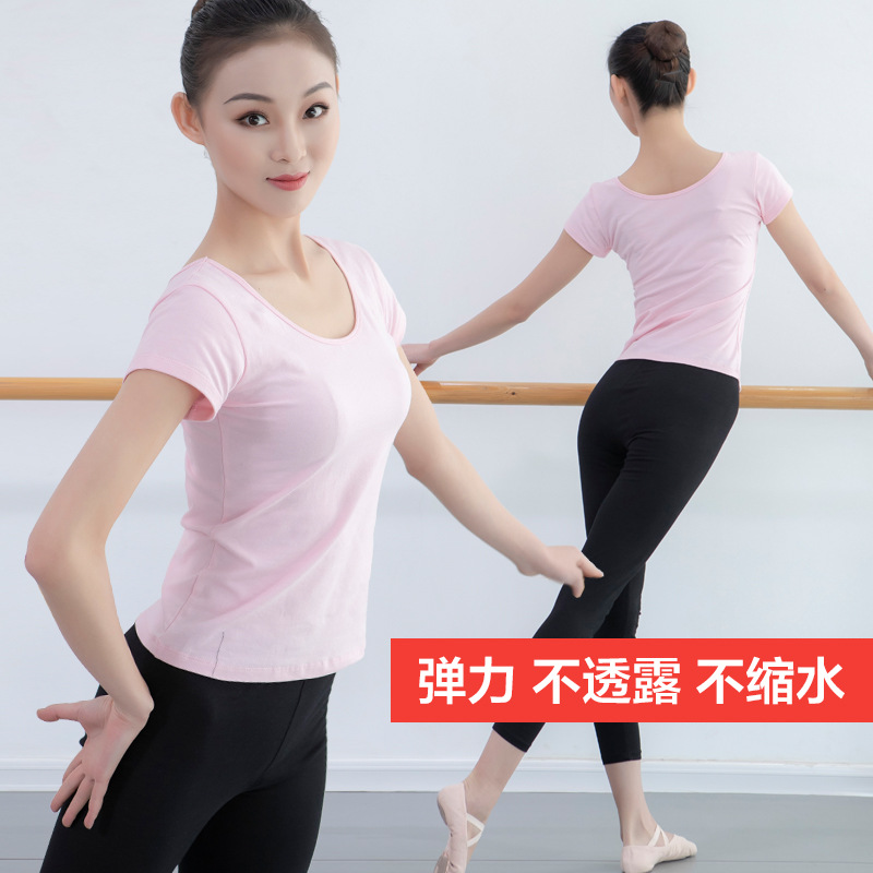 dancing clothes for female adult ballet practicing gowns with long and short sleeves women leotards