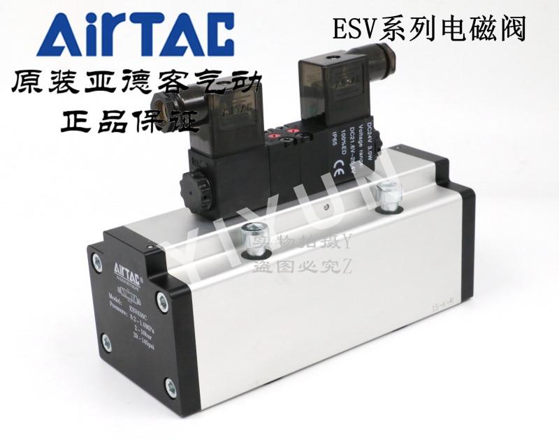 цена на ESV230C/230E/330C/330E/430C/630C Pneumatic components AIRTAC ISO Solenoid Valve One year warranty