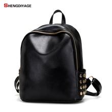 Shengdiyage 2017 Для женщин рюкзак модные кожаные PU унисекс для мальчиков и девочек Школьные сумки Mochila дамы Рюкзаки черный