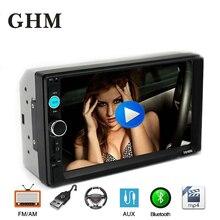 "2 Din Android autoradio multimédia 7 ""Hd lecteur multimédia écran tactile Auto Audio voiture stéréo Mp5 Bluetooth Usb Tf Fm caméra"