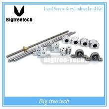 L300mm 330mm 400mm 500mm D8mm 8mm Horizontale Doppelspur Gewindespindel Kupplung Lager & Linear Welle optischen Achse Lagersatz