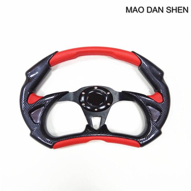 14 inch modified automobile sports steering wheel racing personality metal car PVC carbon fiber steering wheel