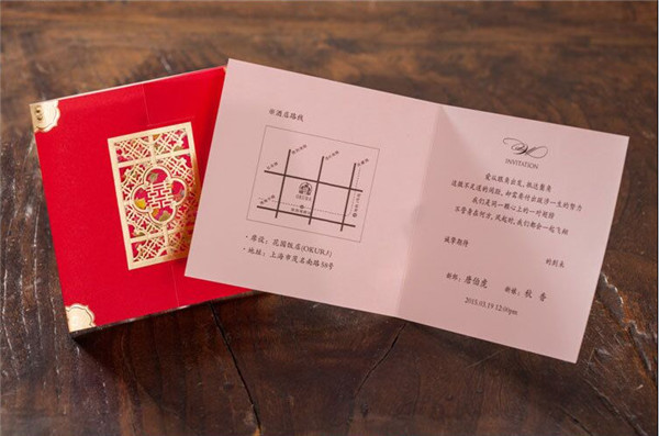 Chinese Wedding Invitation Card Laser Cut Standard square – Chinese Wedding Invitation Cards