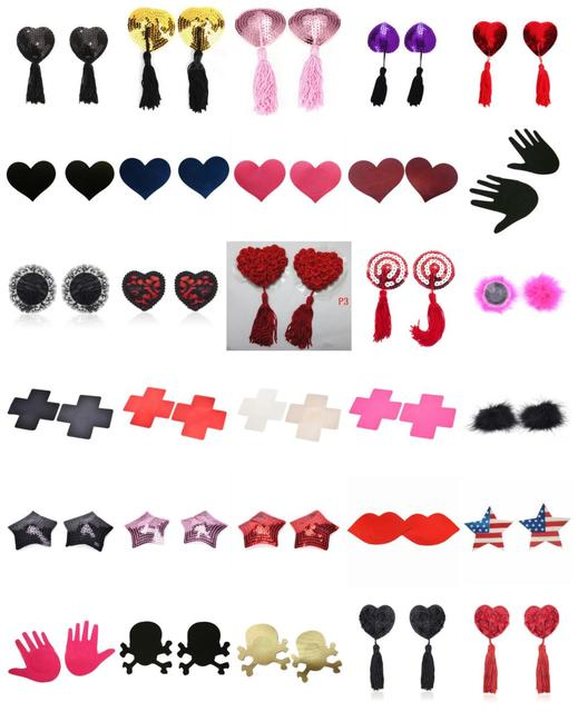 7a47ce5fb9961 1 Pair Sex Product Sexy Sequin Nipple Covers With Tassels Heart Shape Nipple  Stickers Pasties Wholesale Chest Stickers