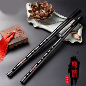 Prop-Flute Cosplay-Accessory Wei of 7479 Wuxian Cultivation Grandmaster Dao Demonic Shi