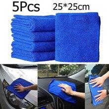CARPRIE 5 шт. новые тряпки для очистки пыли полотенце из микрофибры для мытья автомобиля автоуход детализация Nov2 Прямая поставка