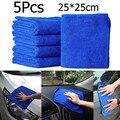 CARPRIE 5 шт. новые тряпки для очистки пыли полотенце из микрофибры для мытья автомобиля автоуход детализация Nov2 Прямая поставка - фото
