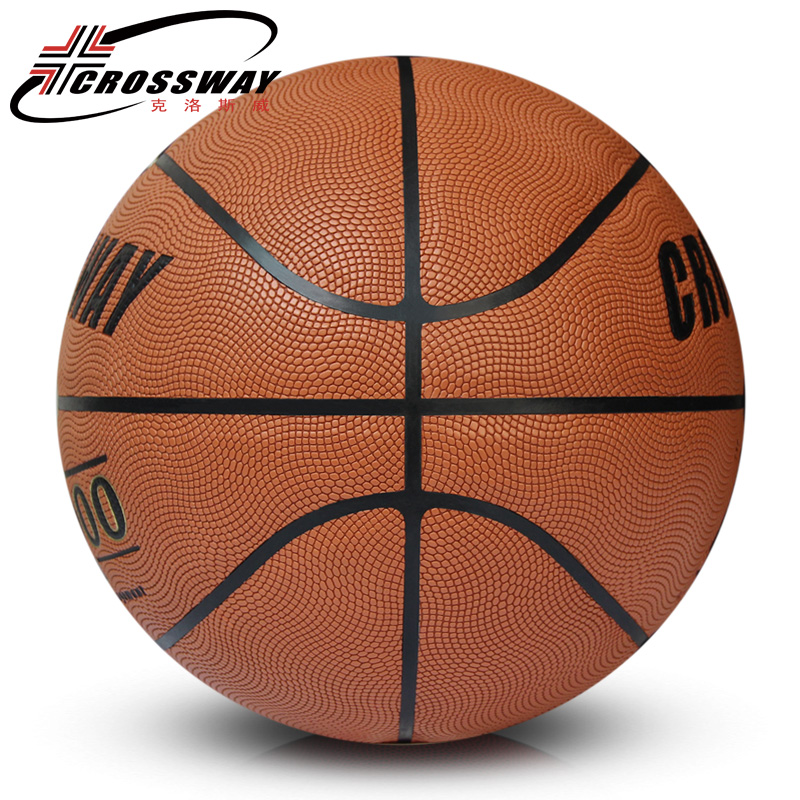 Genuine size 7 Basketball ball Adult Training easy grip control PU Basketball Indoor Outdoor sports game Training equipment 715