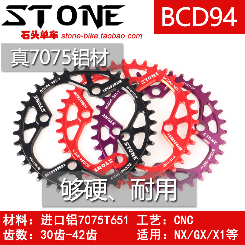 Bicycle Components & Parts Ztto Mtb Mountain Bike 9speed 11-36t Freewheel Cassette Flywheel Bicycle Parts Fragrant Aroma