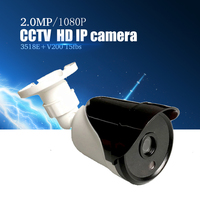 YiiSPO 1080P IP Camera HD 2 0MP Outdoor Waterproof Night Vision 3518E V200 XMeye P2P CCTV