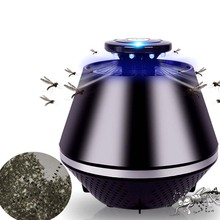 Electric Anti Mosquito Killer Lamp USB LED trap electronic Mosquito Repellent Light Insect Killer Radiation-free Mute Safety