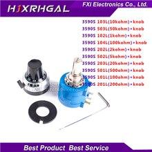 3590S-2 3590 S серии точность многооборотный потенциометр 10 кольцо переменный резистор + 1 шт. превращает подсчета Наберите поворотного 6.35 мм ручка