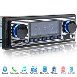 مشغل راديو للسيارة مزود بتقنية البلوتوث 12 فولت وإستيريو إف إم وmp3 وusb وaux صوت إلكترونيات آلية صوت 1 DIN oto teypleri راديو الفقرة carro