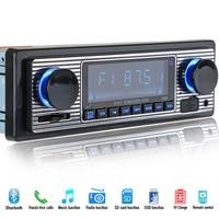12V Bluetooth Car Radio Player Stereo FM MP3 USB SD AUX Audio Auto Electronics Autoradio 1
