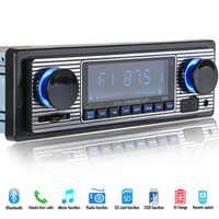 12V del coche de Bluetooth Radio FM estéreo MP3 USB SD AUX Audio sistema electrónico para automóvil autoradio 1 DIN oto teypleri radio para carro