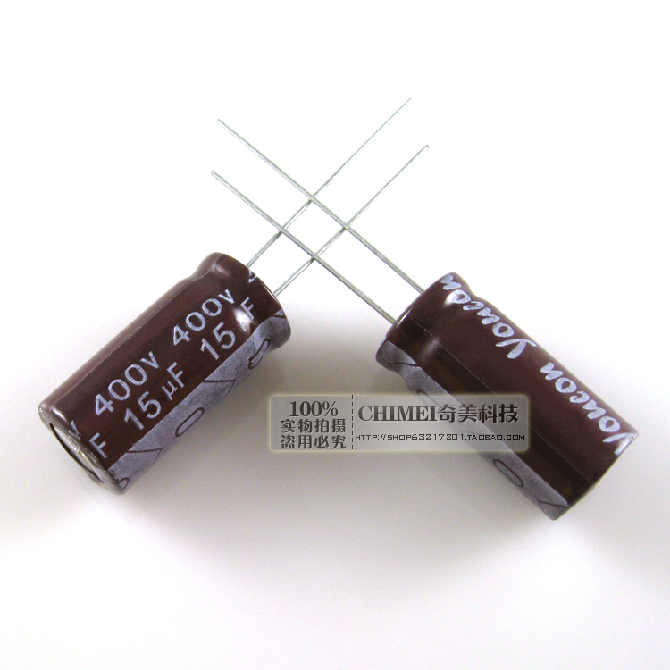 Electrolytic Capacitor 400V 15UF Capacitor
