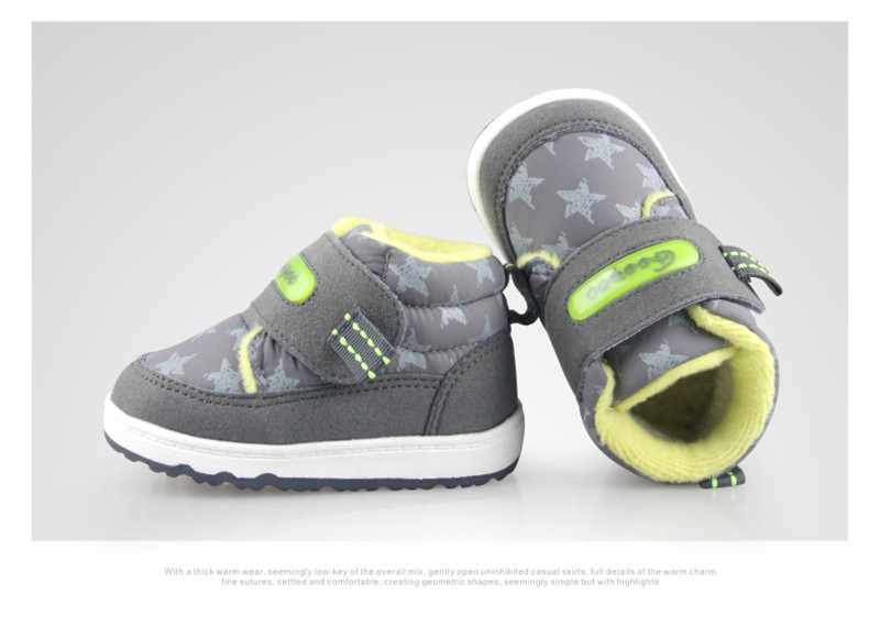 Baby First Walker Shoes (33)