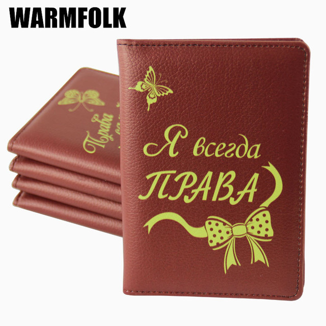 Warmfolk Russe Unisexe Couverture Du Passeport Europe Colore Voyage Portefeuille Carte De Visite Sac Billet