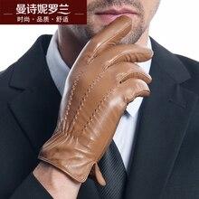 Goat leather gloves men touch screen gloves thick keep warm winter suede gloves gentlemen telefingers gloves MLZ104
