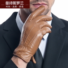 Guanti in pelle di capra uomini touch screen spessore guanti tenere in caldo guanti di camoscio inverno signori telefingers guanti MLZ104