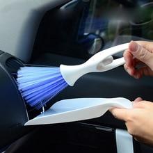 Автомобильная щетка для очистки воздуха на выходе, портативная практичная щетка для мытья автомобиля, автомобильный Кондиционер, щетка для чистки рта, щетка для автомобиля