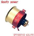 Goofy power GP70mm EDF полностью металлический воздуховод ccw /cw 12 лопастей, воздуховентилятор 4S 6S, Липо электродвигатель для радиоуправляемой модели - 6