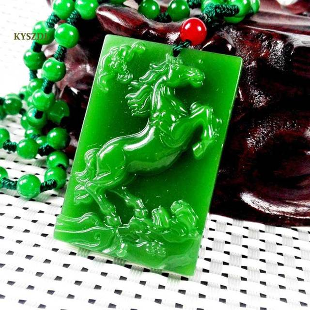 Kyszdl natural hetian stone carved horse pendant mens atmosphere kyszdl natural hetian stone carved horse pendant mens atmosphere brand horse green stone to success statue aloadofball Choice Image