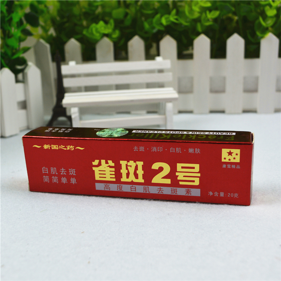 Facial Whitening Spot Cream Remove Freckle Pigment And Spot Ointmen Traditional Chinese Medicine