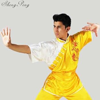 Wushu clothing kung fu tai chi uniform kung fu uniform kung