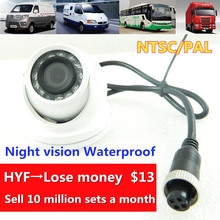 1 inch White Metal Conch Hemisphere Car Camera Sony CCD Sensor Support Big Bus Big Truck Taxi