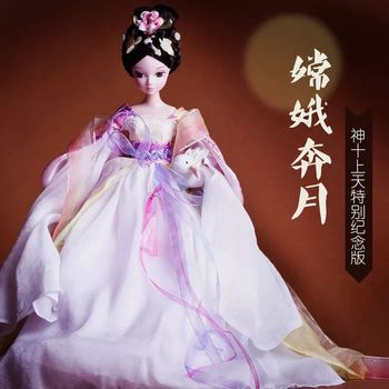 D0615 In box Best  children girl gift 30cm Kurhn Chinese Doll Chinese Gift Traditional toy chang E pink color