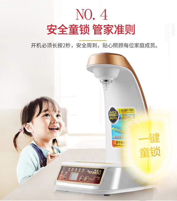 Water Dispenser Type Benchtop Intelligence Household Bottled Speed Of Water Current Heat Automatic  Machine Desktop 17