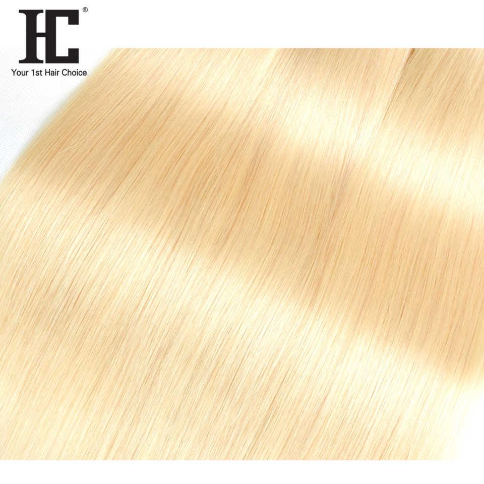HC волосы компании малазийские прямые волосы человеческие волосы для наращивания 10 до 26 дюймов один кусок не завитые здоровые волосы 613 светлые пучки