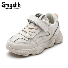 Kids Shoes Girls Child Sneakers Children Sneakers 2019 Spring Autumn Baby Boys Sports Running Shoes Pu Leather White Shoes цена