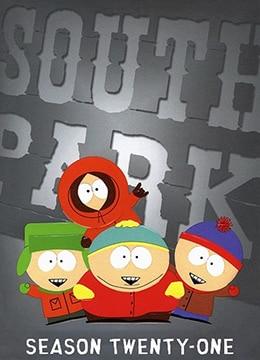 《南方公园 第二十一季》2017年美国喜剧,动画动漫在线观看