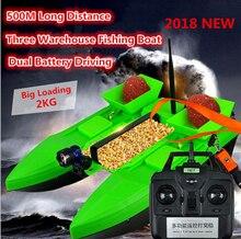 Дистанционное управление большой быстрый Электрический RC рыболовная приманка лодка 500 м 2 кг приманка загрузка двойной корпус три склад Морская рыбалка RC лодка игрушка