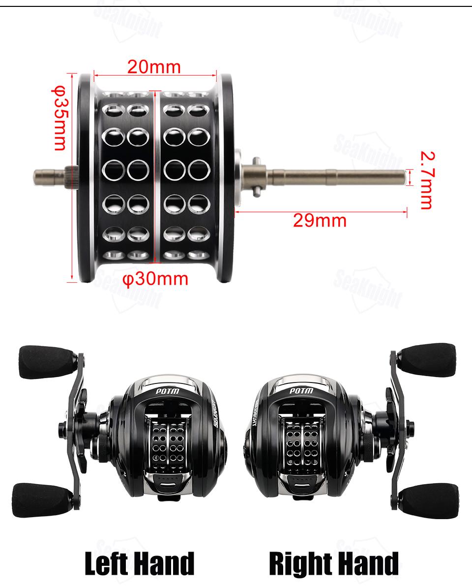 Bait Fishing Wheel 11 5