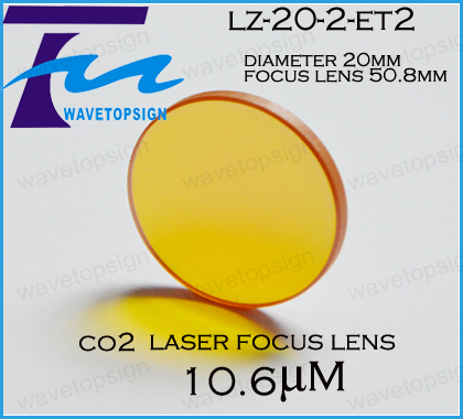 CN ZnSe Co2 Laser Focus Lens Diameter 20mm Focal Length 50.8mm For Co2 Laser Cutting And Engraving Machine cvd znse co2 laser focus lens diameter 19mm focus length 50 8mm thickness 2mm