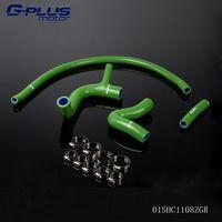 Silicone Radiator Hose For AUSTIN ROVER MINI COOPER S 1275 GT CLUBMAN 89