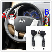 Car headlight switch, wiper switch for Geely LC ,Geely GX2, Geely Emgrand XPandino