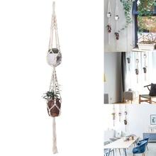 Винтажная вешалка для растений макраме крючок держатель цветочного горшка веревка подвесная веревка настенное искусство домашний сад оформление балкона