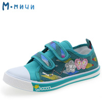 M MNUN 2016 Children S Shoes Girls Shoes With Butterfly Comfortable Autumn Children Sneakers Shoes For