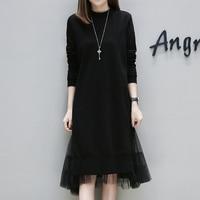 Plus Size 2018 New Women dress Patchwork Mesh Slim Fat Younger Sister Fleece Dresses Black 7307