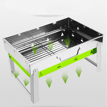 New Arrival Outdoor Stainless Steel Grill, BBQ B35 ,Portable Household Charcoal Stove For 3 to 6 People Environmental BBQ Oven