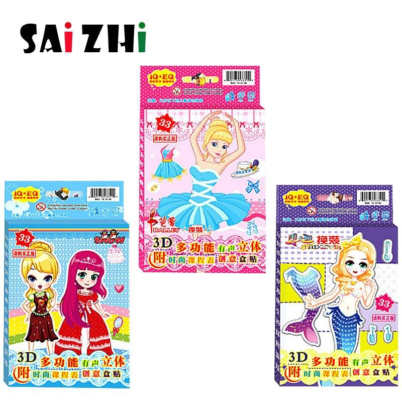 Saizhi 32Pcs Layer Cute Dress Up Sticker For DIY Diary Phone Laptop Book Kids Anime Kawaii Stickers Children Toys SZ1893