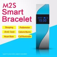 Фустер монитор сердечного ритма M2S veryfit 2.0 App Bluetooth фитнес-трекер шагомер запястье распродажа